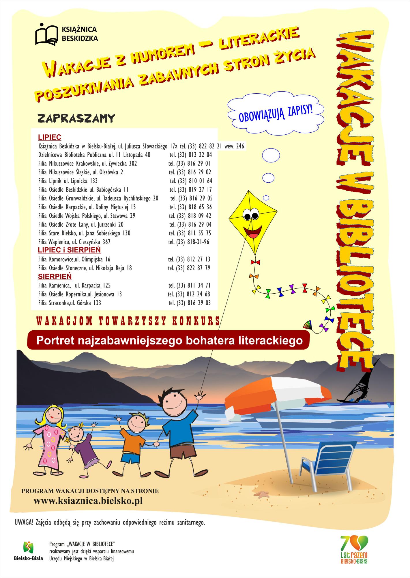 Plakat wakacji B